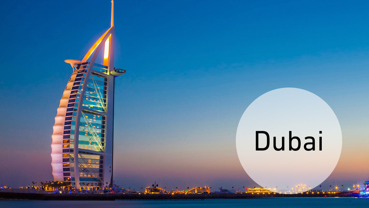 dubai-text